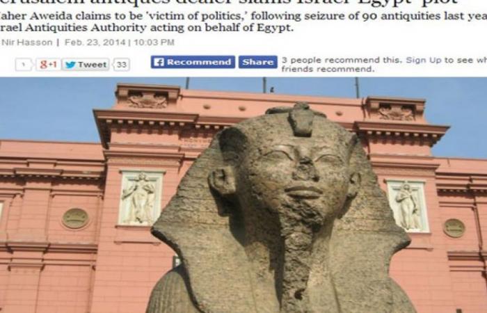 صحفي إسرائيلي يفضح موشيه دايان: حرامي آثار مصرية