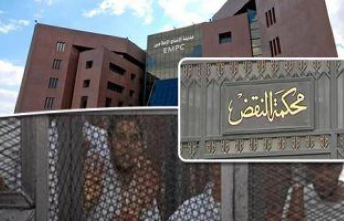 """#اليوم السابع - #حوادث - النقض تستكمل اليوم مرافعة دفاع المحكوم عليهم بالسجن والإعدام بـ""""فض رابعة"""""""