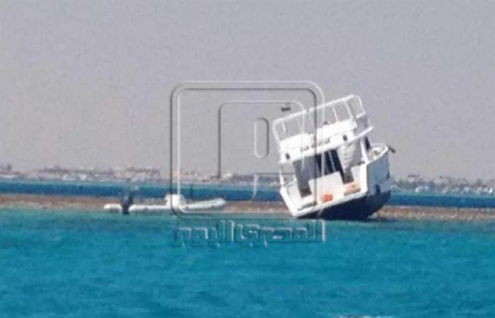 المصري اليوم - اخبار مصر- غرامة 34 ألف دولار في حادث شحوط مركب بالبحر الأحمر للإضرار بالشعاب المرجانية موجز نيوز