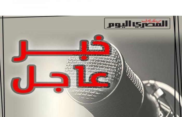 #المصري اليوم -#اخبار العالم - التحالف العربي يعلن اعتراض وتدمير مفخخة بدون طيار باتجاه المملكة موجز نيوز