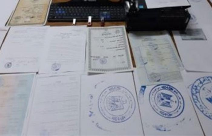 الوفد -الحوادث - ضبط واقعة تزوير مستندات واردات عبر أحد الموانئ بـ 63 مليون جنيه موجز نيوز