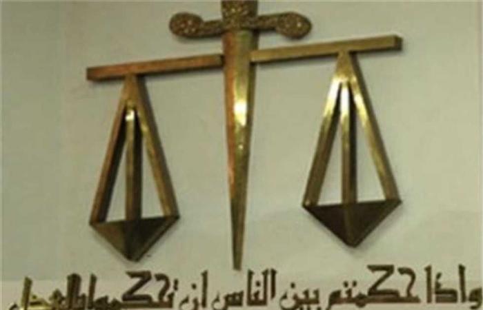 #المصري اليوم -#حوادث - براءة مسؤولين بـ«البيئة» من التسبب في ضياع مستندات مشروع دعم الحقوق البيئية موجز نيوز