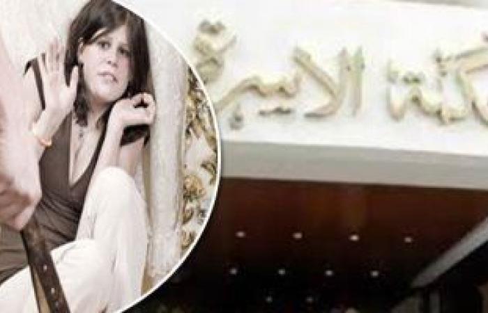 #اليوم السابع - #حوادث - سيدة تطلب حبس مطلقها بسبب 751 جنيها مصروفات مرافق فى منزل الزوجية