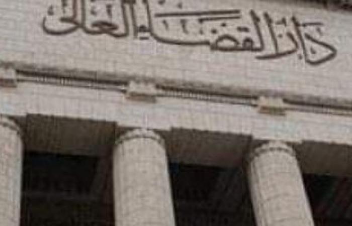 """#اليوم السابع - #حوادث - قطار المحاكمات.. النقض تنظر الطعن على سجن متهم بـ""""حصار محكمة مدينة نصر"""" اليوم"""