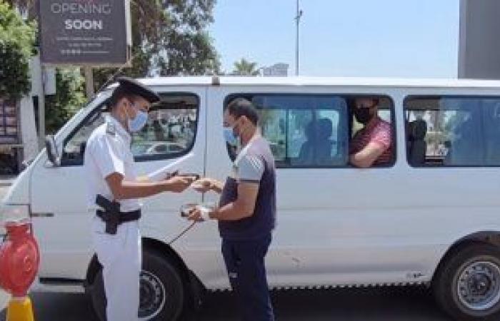 #اليوم السابع - #حوادث - ضبط 1291 سائق لمخالفتهم إجراءات ارتداء الكمامة