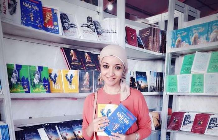 """اخبار السياسه من الإسكندرية لـ المنصورة..""""رولا"""" حاضرة بمعارض الكتاب بـ """"بابا يوجا"""""""