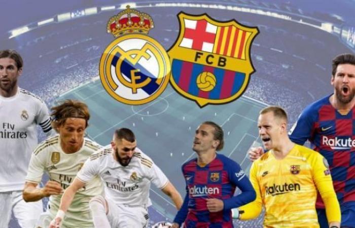 الوفد رياضة - مشاهدة مباراة الكلاسيكو بين برشلونة وريال مدريد بث مباشر KOOORA4LIVE البرسا ضد الريال موجز نيوز