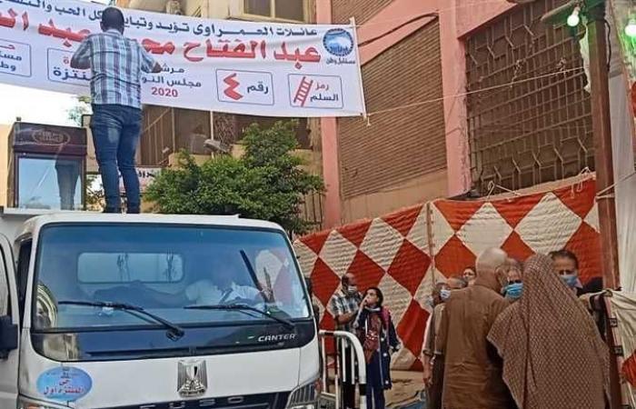المصري اليوم - اخبار مصر- إزالة لافتات دعاية لمرشحين بحرم لجنة انتخابية شرق الإسكندرية (صور) موجز نيوز