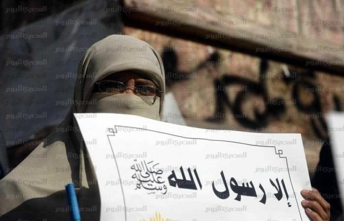 #المصري اليوم -#اخبار العالم - الأردن يدين مواصلة نشر رسوم مسيئة للرسول تحت ذريعة حرية التعبير موجز نيوز