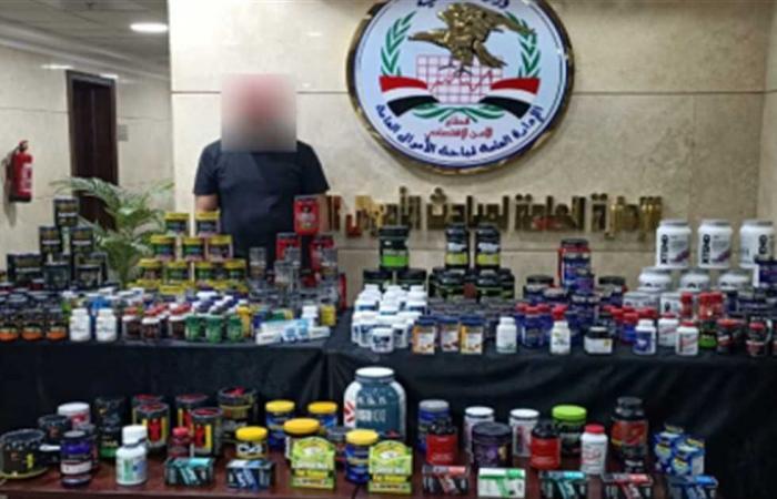 #المصري اليوم -#حوادث - ضبط كمية كبيرة من الأدوية المهربة جمركياً بالقاهرة موجز نيوز