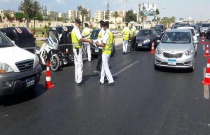 الوفد -الحوادث - انزل علشان تحلل.. حملات موسعة لضبط مساطيل الطرق موجز نيوز