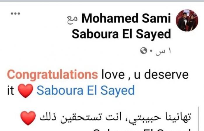 #اليوم السابع - #فن - المخرج محمد سامى مهنئا والدته بعد فوزها فى مجلس النواب: تهانينا أنت تستحقين