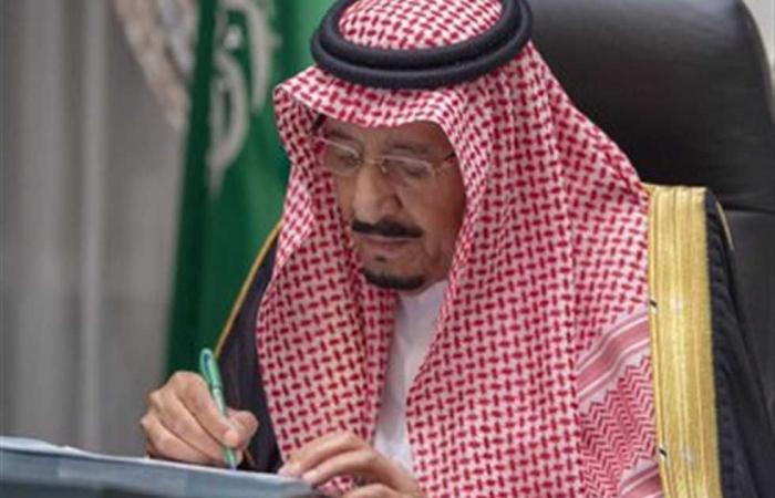 #المصري اليوم -#اخبار العالم - السعودية تستنكر الرسوم المسيئة للنبي «محمد» وترفض الربط بين الإسلام والإرهاب موجز نيوز
