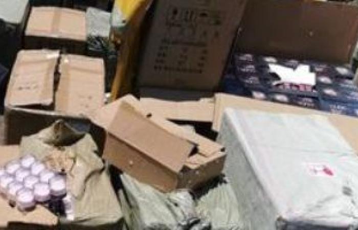#اليوم السابع - #حوادث - صحة الغربية تضبط 13 ألفا و240 عبوة مستحضرات تجميل داخل مخزن بطنطا