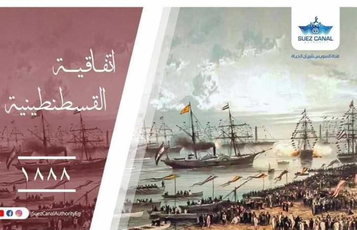 المصري اليوم - اخبار مصر- حلول الذكرى الـ132 لتوقيع اتفاقية القسطنيطية لضمان حرية الملاحة بقناة السويس موجز نيوز