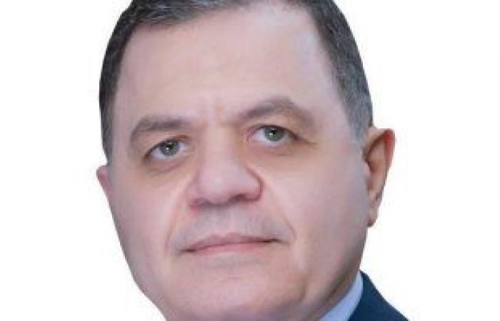 #اليوم السابع - #حوادث - وزير الداخلية يكرم شرطي واقعة طفل المرور