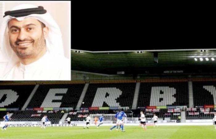 الوفد رياضة - ديربي كاونتي الإنجليزي يعلن إقتراب الشيخ خالد أل نهيان من شراء النادي موجز نيوز