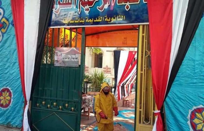 المصري اليوم - اخبار مصر- تعرف على كل ما يهمك عن الانتخابات في المنوفية موجز نيوز