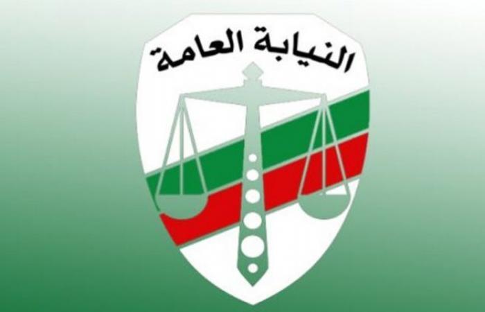 الوفد -الحوادث - التحقيق بشأن اتهام شخص بالاحتيال على المواطنين في الإسكندرية موجز نيوز