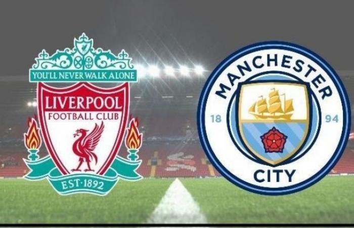 الوفد رياضة - رابط مشاهدة مباراة مانشستر سيتي وليفربول man city vs liverpool بث مباشر اليوم بتاريخ 08-11-2020 موجز نيوز