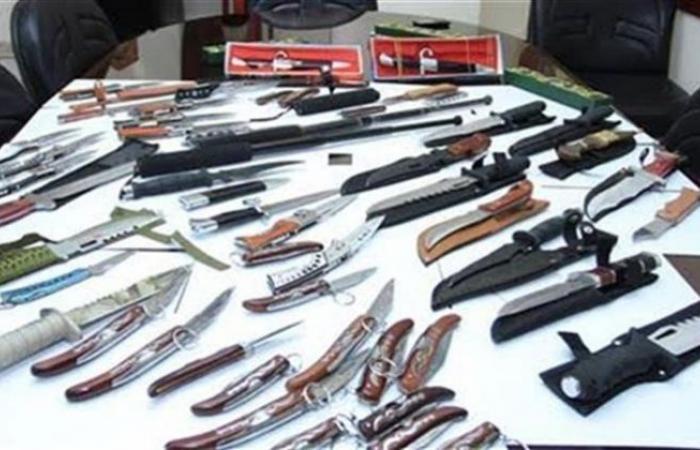 الوفد -الحوادث - ضبط 199 قطعة سلاح أبيض في حملات مكبرة بالمحافظات موجز نيوز
