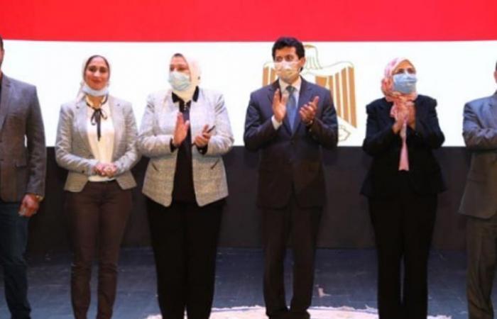 الوفد رياضة - وزير الشباب يشهد حفل تكريم فريق كورال وزارة الرياضة موجز نيوز