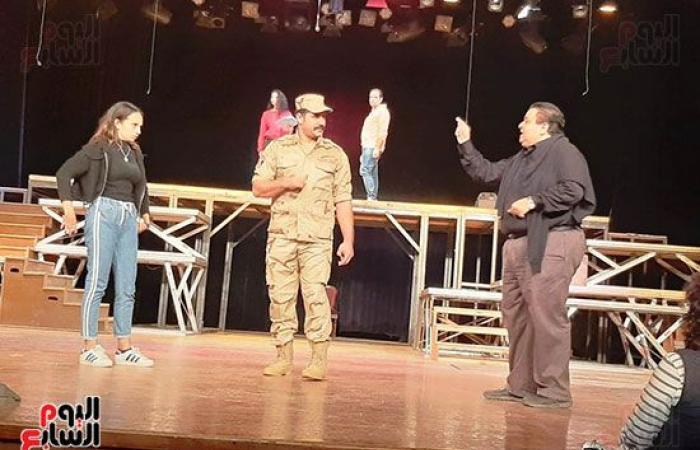 """#اليوم السابع - #فن - اليوم السابع فى كواليس البروفات النهائية لمسرحية """"الوصية"""" للمخرج خالد جلال"""