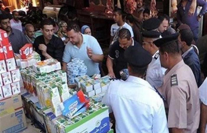 #المصري اليوم -#حوادث - «الداخلية» تضبط 1184 قضية غش تجاري موجز نيوز