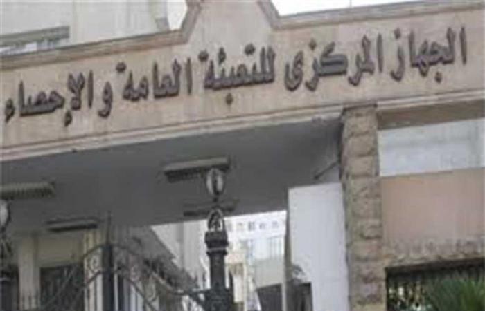 #المصري اليوم - مال - «الإحصاء»: زيادة معدل التضخم الشهري 2.3% خلال أكتوبر موجز نيوز