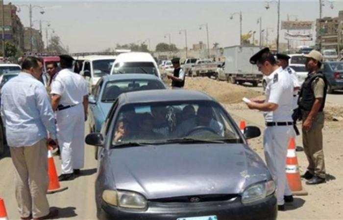 الوفد -الحوادث - مرور الإسماعيلية يضبط 1336 مخالفة متنوعة موجز نيوز