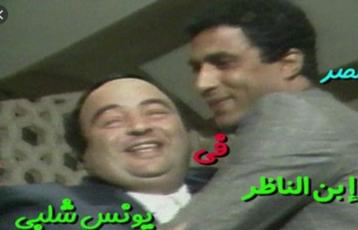 #اليوم السابع - #فن - ذكرى رحيل يونس شلبى.. قصة مقلب نجوم الفن بحفل زفافه بعدما رفض دعوتهم