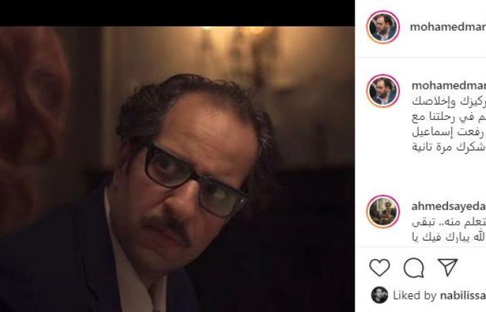 #اليوم السابع - #فن - محمد ممدوح لأحمد أمين: أشكرك على تركيزك وإخلاصك وموهبتك