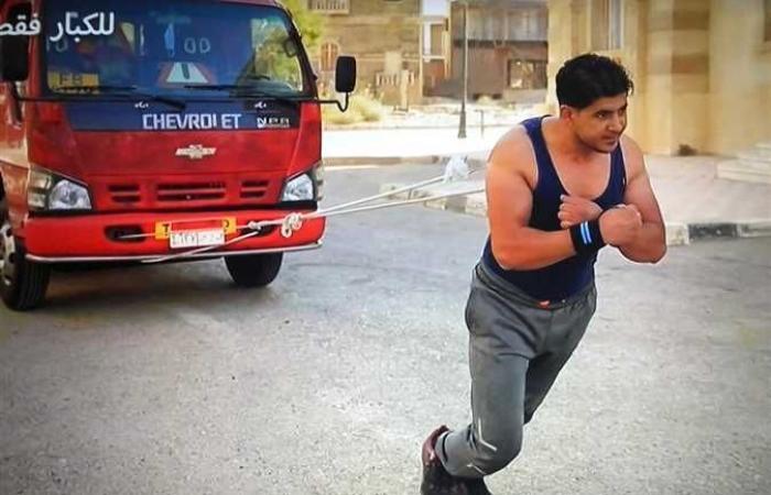 المصري اليوم - اخبار مصر- «سوبرمان» الشرقية يبهر عمرو الليثي بقدرات خارقة للطبيعة موجز نيوز
