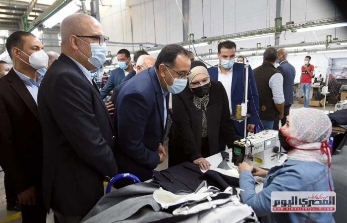 #المصري اليوم - مال - مكتب استشارات أمريكي: صادرات الملابس المصرية تمتلك ميزات تنافسية موجز نيوز