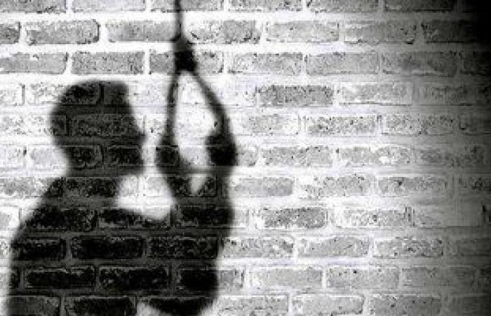 #اليوم السابع - #حوادث - النيابة تطلب التحريات حول انتحار شاب داخل منزله فى العياط