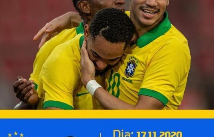 الوفد رياضة - رسميًا .. الاتحاد البرازيلي يعلن عن ودية السامبا أمام المنتخب الأولمبي موجز نيوز