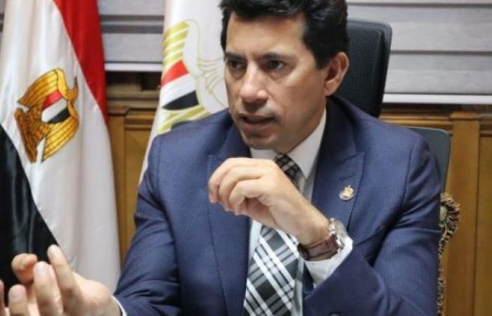 الوفد رياضة - وزيرا الشباب والنقل يطلقان فعاليات قطار الشباب للأقصر وأسوان غداً موجز نيوز
