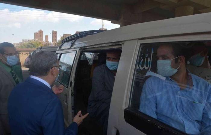 المصري اليوم - اخبار مصر- محافظ المنيا يشدد على ارتداء الكمامات داخل «السرفيس» والمصالح الحكومية موجز نيوز