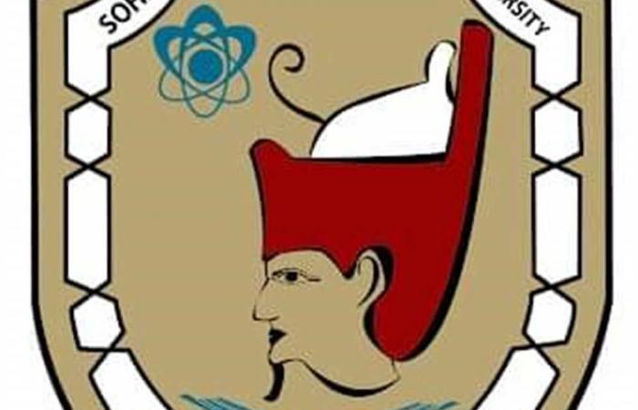 المصري اليوم - اخبار مصر- جامعة سوهاج تنظم مهرجان التميز الرياضي الثالث 22 نوفمبر موجز نيوز