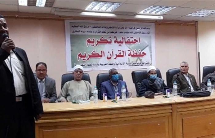 المصري اليوم - اخبار مصر- تكريم حفظة القرآن الكريم بالطود جنوب الأقصر موجز نيوز