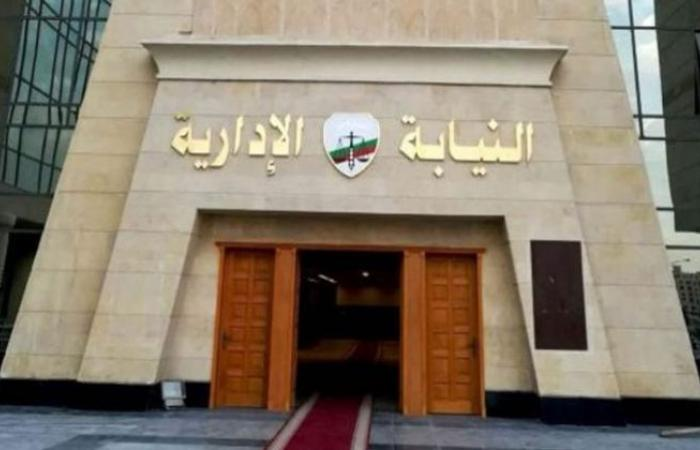 الوفد -الحوادث - إحالة رئيس منطقة الفيوم الأزهرية للمحاكمة التأديبية موجز نيوز