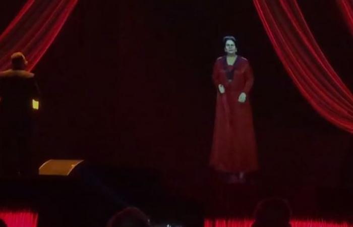"""#اليوم السابع - #فن - أم كلثوم تشدو بأجمل أغنياتها فى قصر عابدين بـ""""الهولوجرام"""".. صور"""