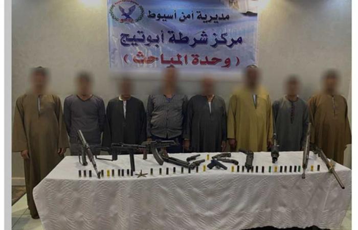 #المصري اليوم -#حوادث - ضبط 8 متهمين بحوزتهم 13 سلاح ناري في أسيوط موجز نيوز