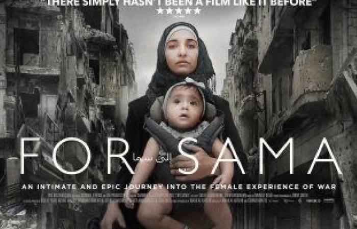 #اليوم السابع - #فن - الفيلم السوري إلي سما يفوز بجائزة Emmy أفضل فيلم وثائقي