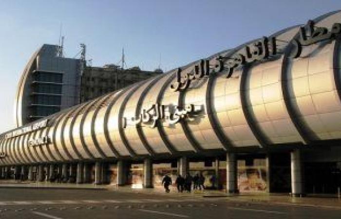 #اليوم السابع - #حوادث - جمارك مطار القاهرة تضبط محاولة تهريب طائرة تجسس مع راكب أمريكى