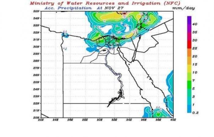 اخبار السياسه حالة الطقس خلال الـ48 ساعة المقبلة.. الأمطار تصل القاهرة الجمعة