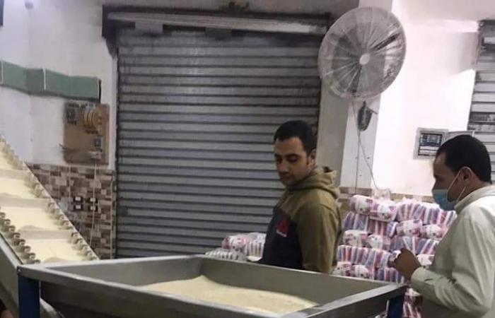 #اليوم السابع - #حوادث - تحرير 27 محضر صحة وإعدام 6000 كجم سكر غير صالح للاستهلاك بالمنوفية