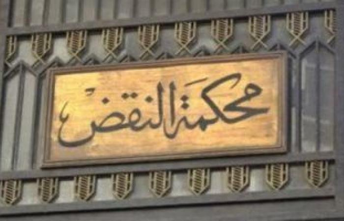 #اليوم السابع - #حوادث - قطار المحاكمات.. نظر طعن قاتل ضابط مرور كفر الشيخ اليوم