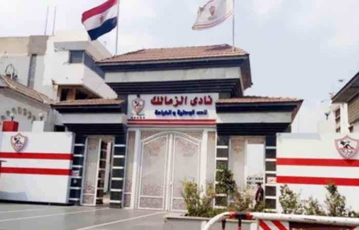 الوفد رياضة - عضو نادي الزمالك يقود حملة توقيعات لعقد عموميه طارئه موجز نيوز