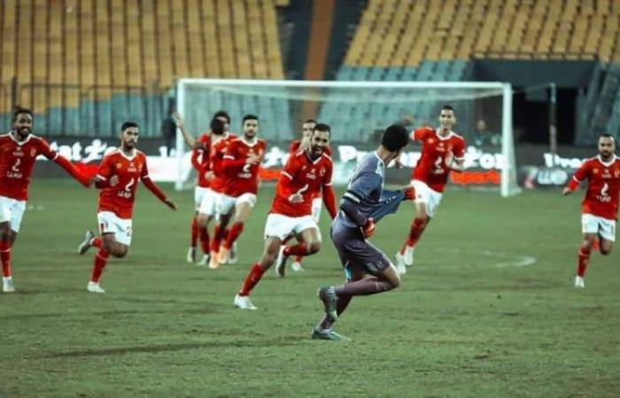 الوفد رياضة - رقم جديد للأهلي في كأس مصر موجز نيوز